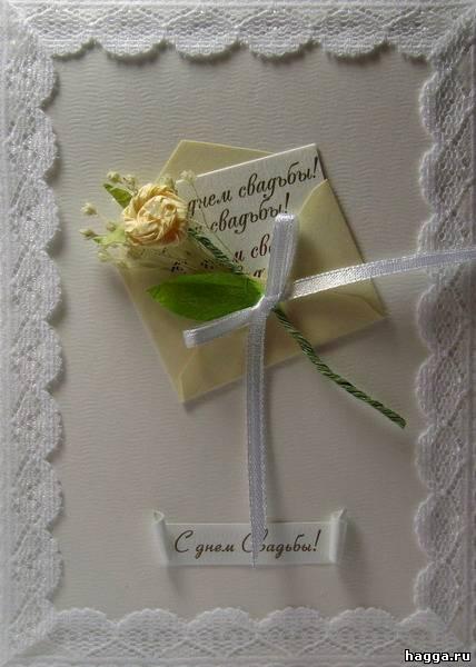 Открытка на свадьбу своими руками родителям